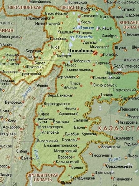 клев рыбы карталы челябинской области